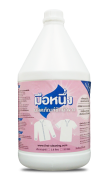 firsthand_01product_glaundry1_product_bleach_samll