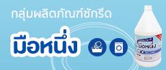 thumb_menu_01
