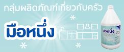 thumb_menu_03