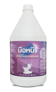 first-cleaning-product-pf-003-1