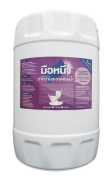 first-cleaning-product-pf-003-2