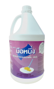 first-cleaning-product-pf-007-0001